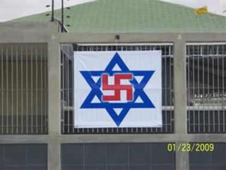 antisemitismo_gobierno